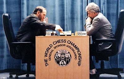Fischer vs Spassky 1992