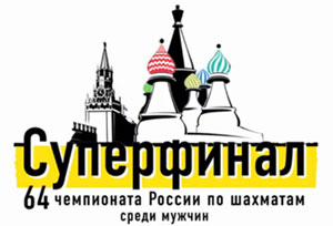 Logo Copa Rusia 2011