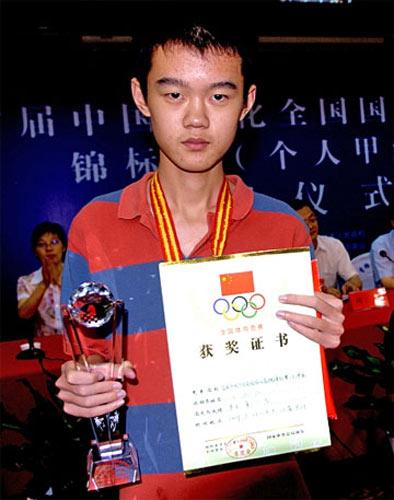 Ding Liren campeón de China 2009 con 15 años