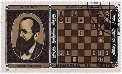 Estampilla de Mongolia Steinitz y la posicion de Steinitz - von Bardeleben