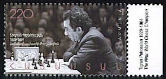 Estampilla de Petrosian conmemorando los 75 años dl nacimiento de Tigran Petrosian
