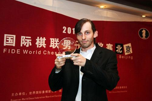 Grischuk, subcampeón © Anastasiya Karlovich FIDE