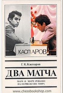 Madrid mueve Libro-de-Kasparov-Dos-Matches